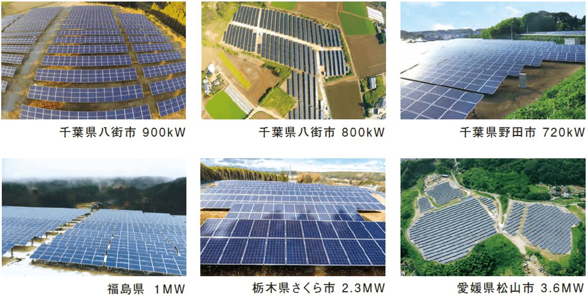 産業用太陽光発電EPC(設計・調達・施工)と発電所売買