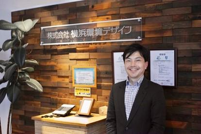 横浜環境デザインの赤井智彦氏(総合企画部 部長執行役員)