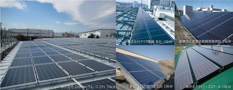 横浜環境デザインによる施工事例(出典:横浜環境デザインHP)