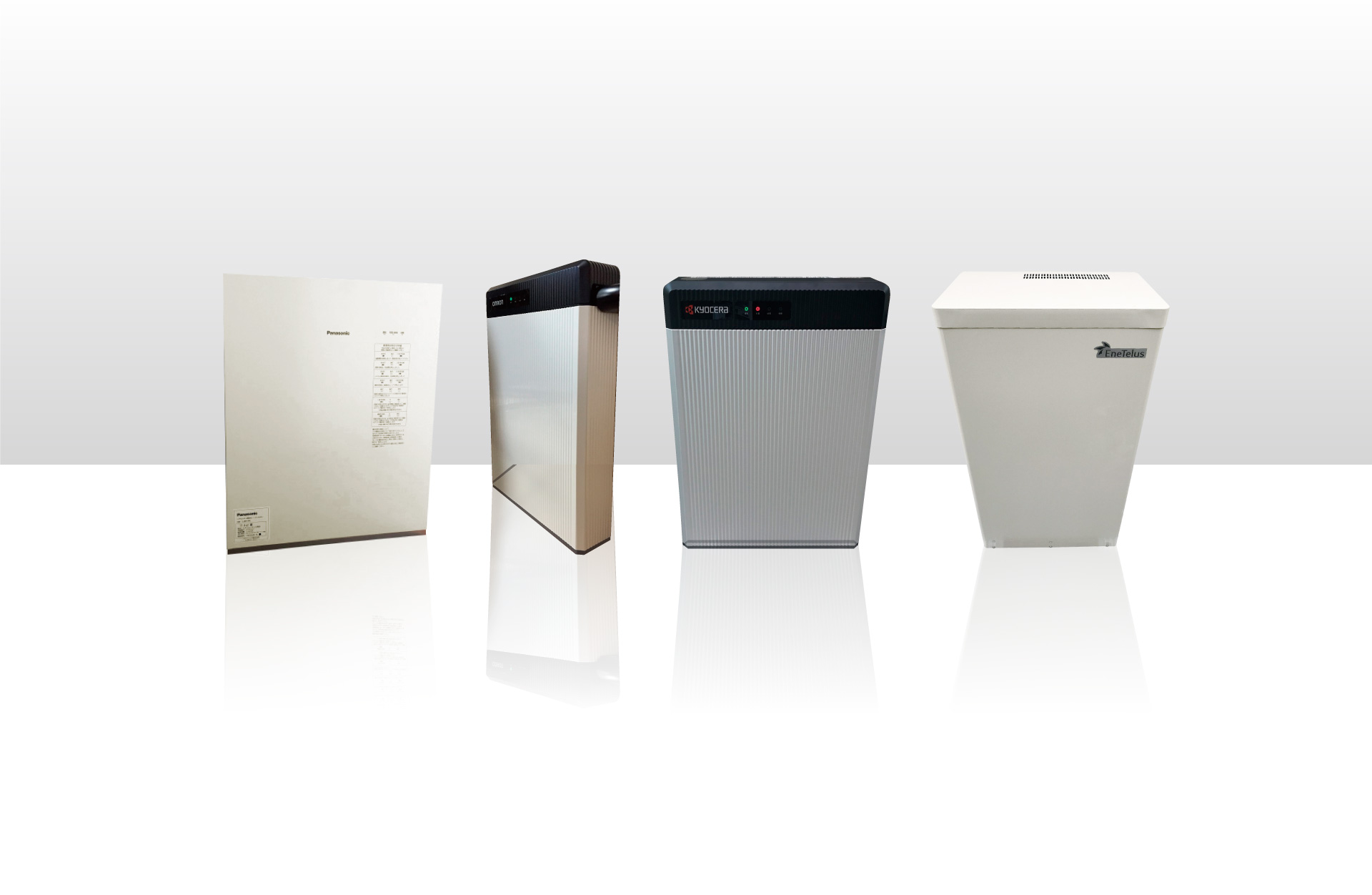 【検討中の方向け】家庭用蓄電池の容量・機能・価格について