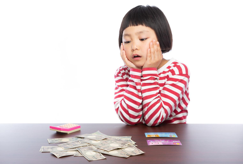 【小学校入学前のお子さんがいる方へ】電気代を節約する方法