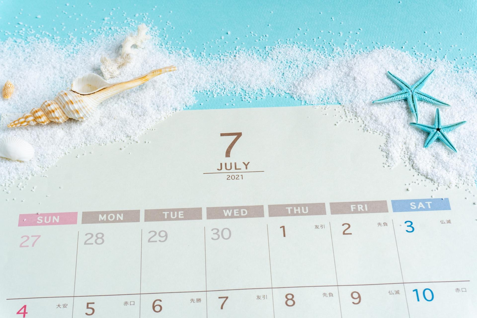【7月22日は海の日】由来からおすすめしたいイベントとSDGs