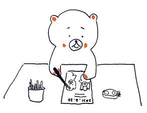 【幸福度UP?絵日記を始めよう!】三日坊主の私でも楽しく続けられた4つのコツを紹介