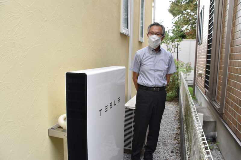 家庭用蓄電池「テスラパワーウォ―ル(Powerwall)」設置者様の声【幸田様】